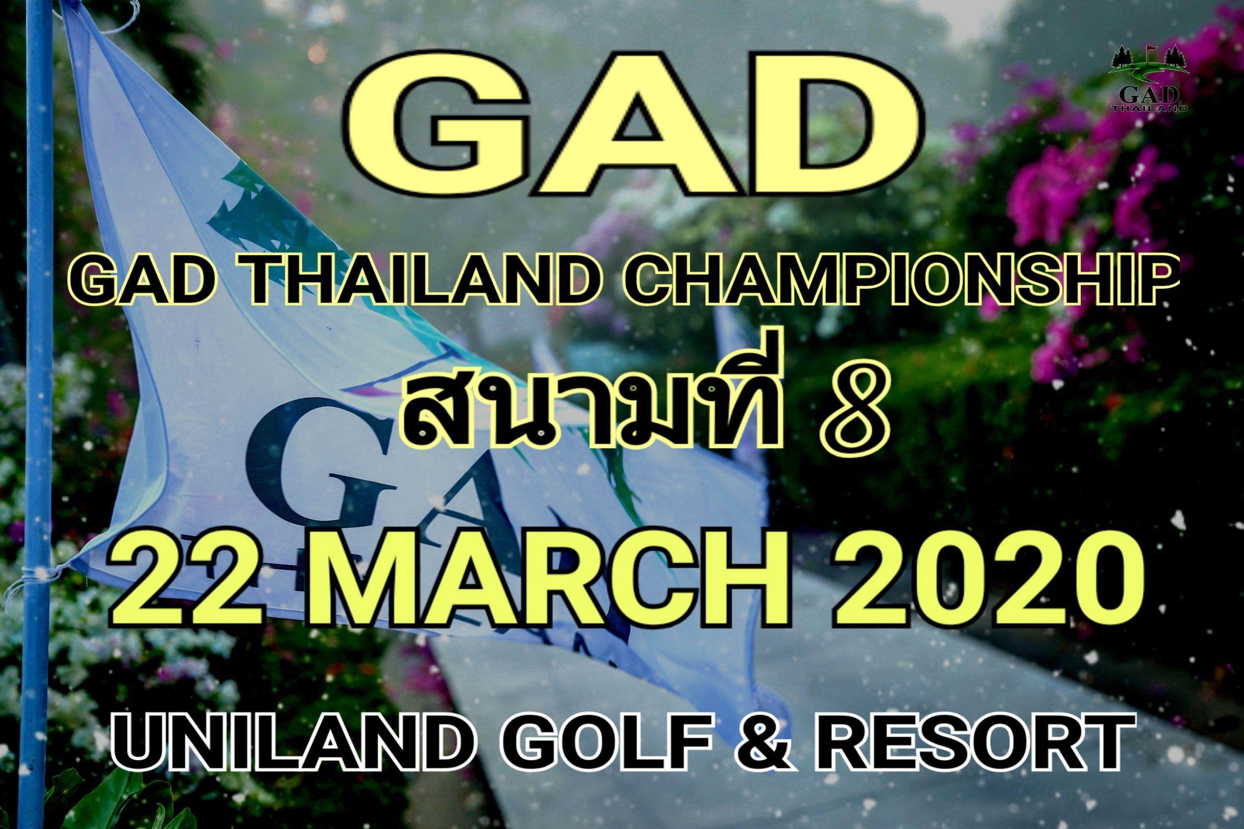 GAD Thailand Championship Match 8 Uniland Golf & Resort